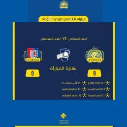 تفاصيل جديدة في عرض نادي النصر للاعب أحمد موسى