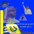 الإعلامي علي العنزي ضيف الأمة سبورت (حوار المتألقة الإعلامية صافي ) @Ali_alabdallh