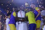 نادي النصر بطل دوري كاس الامير محمد بن سلمان بعد موسم تاريخي #النصر_الباطن