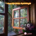"""الكاتبة المبدعة سحر الحربي تنثر سحرها من جديد ومعزوفة بعنوان """"افتح نافذة الحياة ، لينتعش قلبك وروحك"""" @sahar__alharbi"""