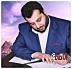 تركي آل الشيخ يعتذر عن استمراره في الرئاسة الشرفية للنادي الأهلي المصري