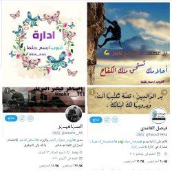 """الكاتب فايز الرويلي """"محاربي الصحراء فخر العرب"""""""
